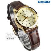 CASIO卡西歐 LTP-V004GL-9A 都會數字錶 指針女錶 金x咖啡 真皮 指針錶 防水手錶 LTP-V004GL-9AUDF