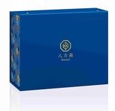 【老行家】八方燕禮盒(12片裝) 含運價16800元