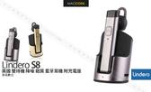 【台灣公司貨】英國 Lindero S8 雙待機 降噪 鋁質 藍牙耳機 附充電座