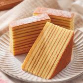 【禮坊rivon】皇家牛奶米千層蛋糕-米穀粉製成 (宅配賣場)