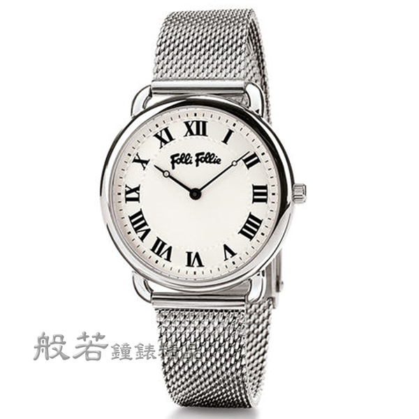 Folli Follie PERFECT MATCH系列腕錶-銀X白(小)