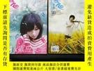二手書博民逛書店紫色年會2009罕見2010.04共兩期合售Y441595