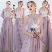 伴娘服2021年新款秋季仙氣質創意伴娘裙姐妹服伴娘團伴娘禮服女 韓國時尚週 免運