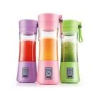 現貨 電動榨汁機 迷你電動榨汁杯 可擕式果汁杯 USB充電榨汁杯 隨身榨汁機 水果榨汁機 果汁機