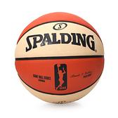 SPALDING WNBA 女子用球 (戶外 NBA女子職籃  斯伯丁籃球 免運 ≡排汗專家≡