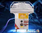 鑫南順哈客廣東腸粉機商用抽屜式腸粉機燃氣節能蒸粉機一抽一份 魔方數碼館igo
