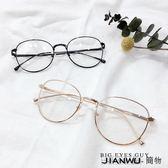 韓版復古文藝橢圓大框眼鏡架