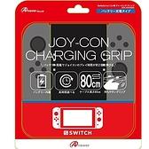 現貨中Switch周邊 NS ANSWER JoyCon用 內建電池式充電握把 簡單裝著 提升2倍電力【玩樂小熊】