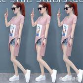 長版上衣夏裝2019新款韓版寬鬆百搭中長款上衣 QX1402 『愛尚生活館』