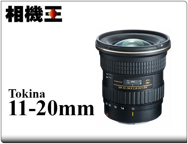 ★相機王★Tokina AT-X 11-20mm F2.8 Pro DX〔Canon用〕平行輸入