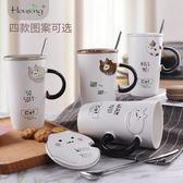 馬克杯 創意卡通馬克杯子陶瓷水杯可愛情侶杯咖啡牛奶杯水杯帶蓋勺【中秋節禮物好康八折】