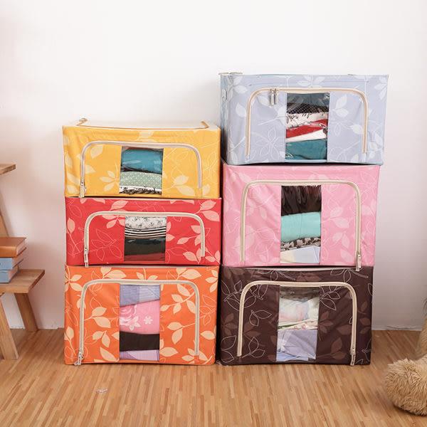 棉被收納箱66L 衣服衣物整理箱66公升 摺疊收納箱【YP3773】HpaayLife