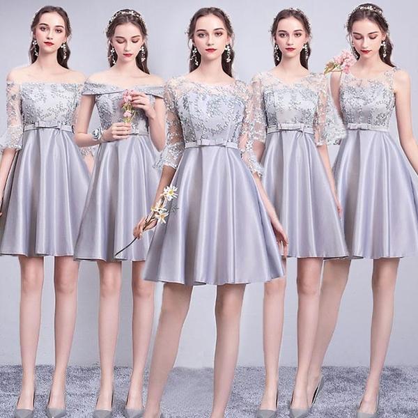 伴娘服 伴娘禮服女2020新款春季伴娘服姐妹團顯瘦短款結婚宴會畢業小禮服
