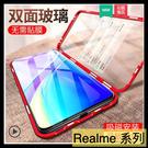 【萌萌噠】OPPO Realme 5 P...