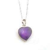 天然紫晶純銀邊框心項鍊