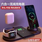 無線充電器 適用蘋果手機無線充電器iPhone11專用蘋果手錶apple iwatch5/4/3/ 年終鉅惠
