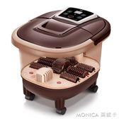 五折 全自動加熱足浴盆家用電動洗腳盆足療機自助按摩深桶泡腳器  美斯特精品  YXS