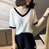 v領T恤 短袖冰絲針織衫新款2021夏季薄款寬鬆顯瘦氣質拼色V領t恤上衣女 新品