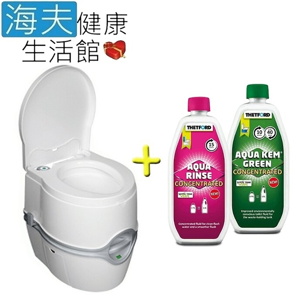 【海夫健康生活館】Porta Potti Excellence 豪華型 電動泵攜帶型沖水馬桶+清潔劑+分解劑