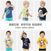 兒童短袖T恤純棉男童夏裝童裝寶寶上衣小童1歲3嬰兒半袖潮女童潮 潮流衣舍