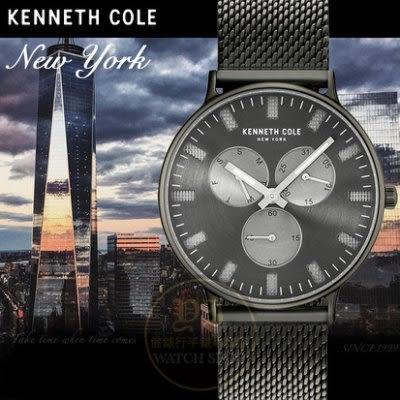 Kenneth Cole國際品牌極簡薄型紳士日曆腕錶KC10031472公司貨/設計師/禮物/情人節