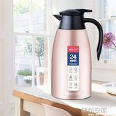 天喜保溫水壺家用保溫瓶大容量熱水瓶不銹鋼暖壺暖瓶開水壺保溫壺 韓語空間