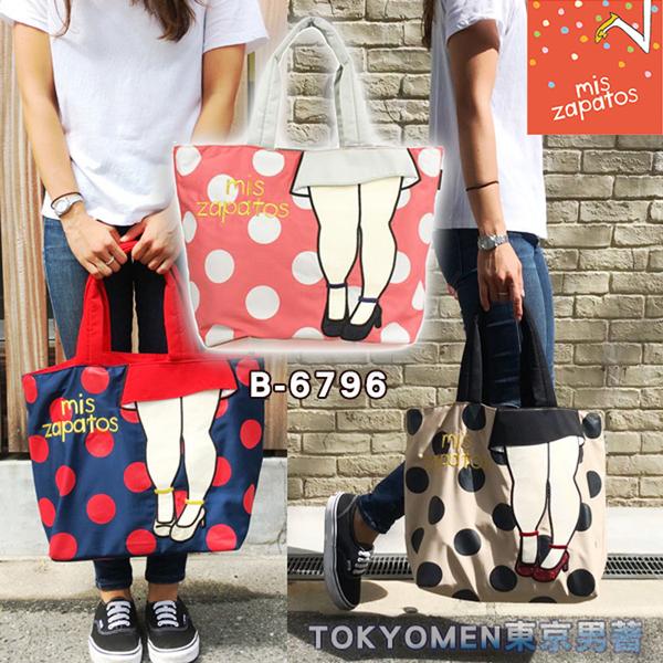日本mis zapatos B-6796 蜜腿女孩手提包-特價出清
