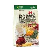【健康時代】24種綜合穀類粉850g(無糖)