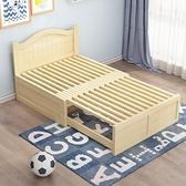 沙發床 實木床多功能拼接床推拉伸縮榻榻米陽臺床沙發床簡約折疊床【快速出貨】