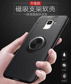 三星 Galaxy J6 Plus 手機殼 磁吸隱形指環支架 全包邊創意防摔保護套 矽膠軟殼 磁吸車載 保護殼 j6+
