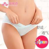 孕婦內褲女棉質懷孕期無抗菌透氣托腹產婦通用低腰褲頭4-7月2-6