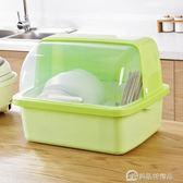 帶蓋瀝水碗架廚房碗柜放碗筷收納盒家用碗碟餐具架大號塑料置物架   美斯特精品YXS
