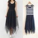 【快樂購】不規則拼接網紗洋裝連身裙女高腰莫代爾無袖內搭背心長裙