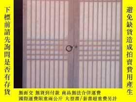 二手書博民逛書店《大韓民國》(全綵圖罕見韓國 大16開)Y253540 CREA