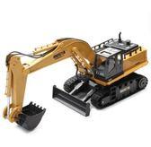 電動挖掘機玩具大號遙控挖掘機充電動合金工程車無線 全館免運igo
