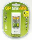 GP充電器+4號750mah*2