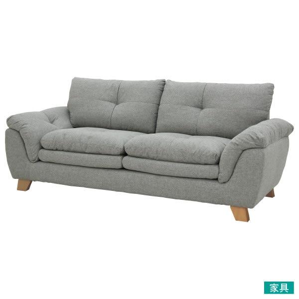 布質3人用沙發