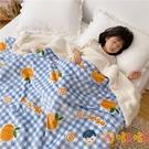 雙層毛毯被子加厚毛巾被珊瑚羊羔絨毯子午睡兒童可愛蓋毯【淘嘟嘟】