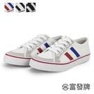 【富發牌】雙線拼接帆布休閒鞋-黑白/白黑...