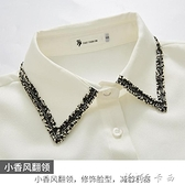 夏季新款防曬白色雪紡襯衫女長袖設計感小眾外穿百搭 【新年熱歡】