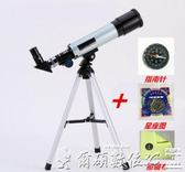 科學實驗入門單筒天文望遠鏡小學生兒童高清高倍觀星大口徑禮物 LX 爾碩數位3c