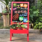 高品質立式裝飾花架小黑板酒店會所開業活動廣告板宣傳板家用裝飾 快速出貨