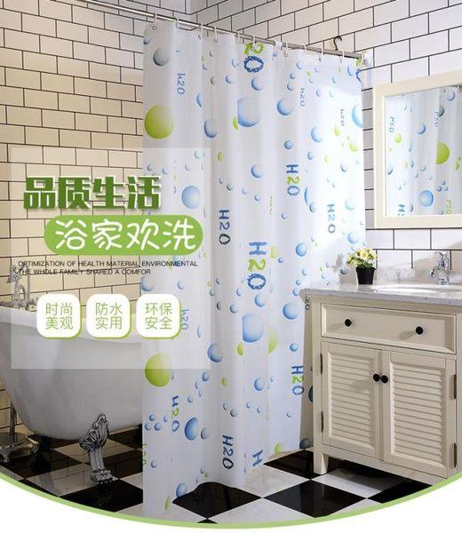 衛生間防水浴簾浴室洗澡簾布廁所隔斷簾門窗拉簾淋浴簾伸縮桿套裝MJBL
