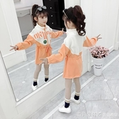 童裝女童衛衣秋裝2019新款兒童時髦上衣網紅中長款洋氣女孩衛衣裙 漾美眉韓衣