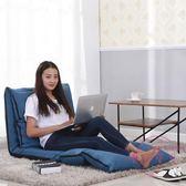 懶人沙發 創意單人可折疊榻榻米床上椅子臥室小沙發飄窗墊 全館85折