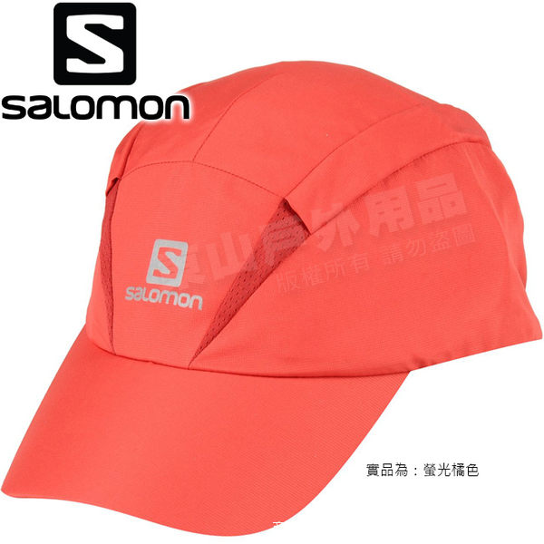 Salomon 396871螢橘紅 中性款快乾防曬遮陽帽 登山機能棒球帽/運動便帽/健行抗UV鴨舌帽