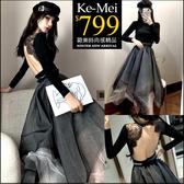 克妹Ke-Mei【ZT57310】歐洲站 女神大露背蕾絲上衣+大擺長裙套裝