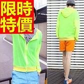 防曬外套-抗UV防紫外線造型薄款男夾克3色57l39[巴黎精品]