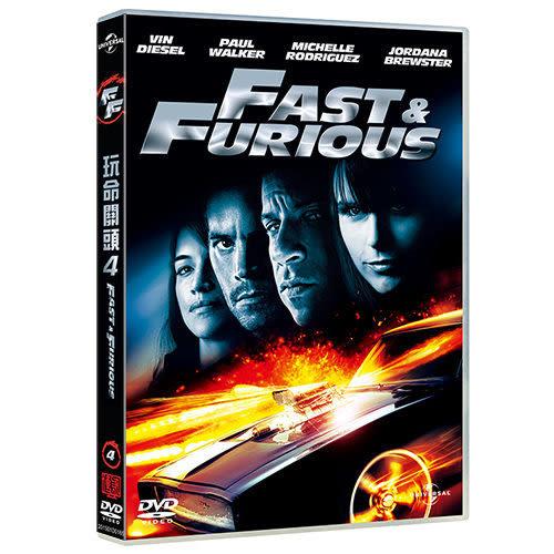 玩命關頭4   DVD  (購潮8)