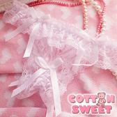 棉花甜 派瑞絲 蕾絲丁字褲(白)